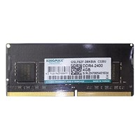 Ram Laptop KINGMAX  DDR4 4GB bus 2400MHz